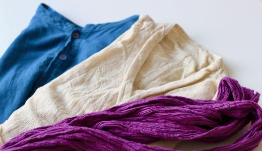 20%オフで超お得!台北でヂェン先生の日常着を購入する方法