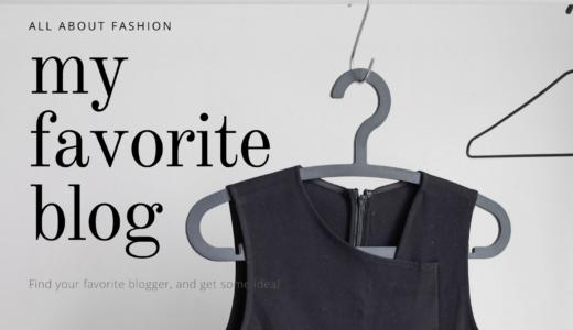 海外女子のリアルなコーデをチェック!人気海外ファッションブログ9選