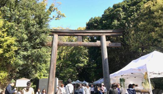 【静岡手創り市レポート】アート&クラフト系が好きな方におすすめ!