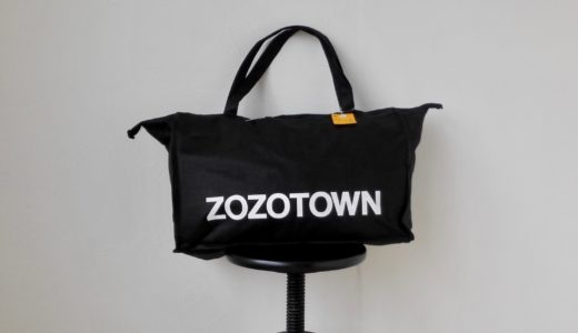 【ZOZOTOWN買取レビュー】イルビゾンテのお財布etcを売りました!