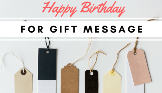 誕生日のメッセージカードやデザインに!おしゃれで短い英語フレーズ20選