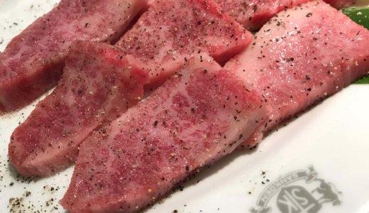静岡駅近辺で安くて美味しい焼肉屋なら三幸園!塩カルビが超おすすめ