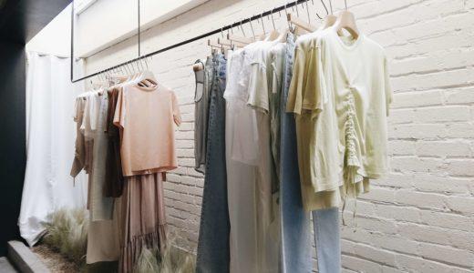 【服を安く買うアプリ】使わないと損!あの有名ブランドもお得に買える!