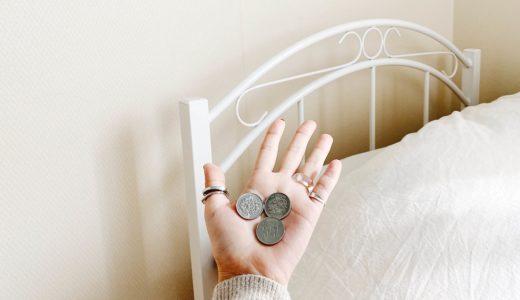 【厳選】20代女性にオススメの副業9選!本業以外の収入で旅費を貯めよう