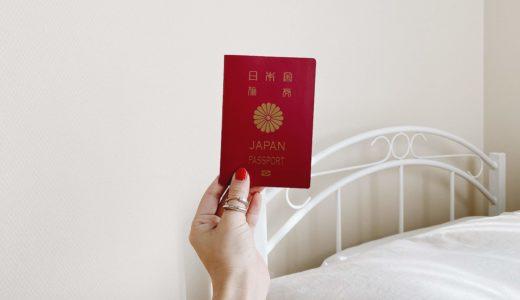 【韓国へ安く行く方法】航空券と宿泊費が「11,960円」でした!※体験談