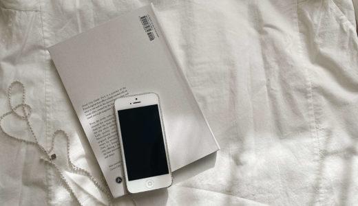 すべての旅好き女子にオススメしたい!Kindle Unlimitedは旅のお供に最適だよ!