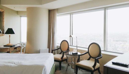 【お得】ホテルただ泊まり!?高級旅館やスイートに無料宿泊できるサイト8選