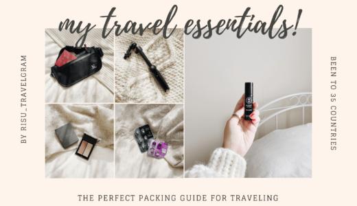 旅好きのミニマリストが選ぶ《海外旅行の持ち物》愛用品まとめ ※随時更新