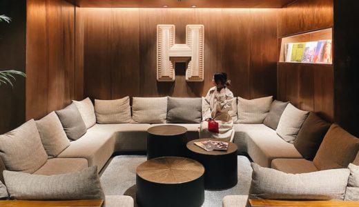 【宿泊レポート】HAMACHO HOTELは東京のオアシス!映えスポットもあるよ