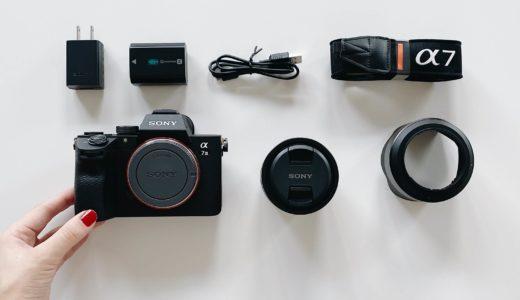 【撮影機材】仕事用のカメラ、機材グッズ全部見せます(SONYa7III)