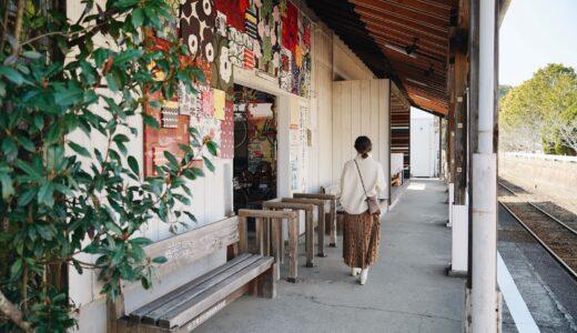 【浜松】大人女子の週末トリップ!1泊2日の旅プラン(写真多めの体験記)